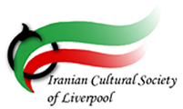 Iranian Cultural Siciety of Liverpool logo